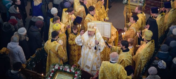 Всенощное бдение в канун Недели 31-й по Пятидесятнице