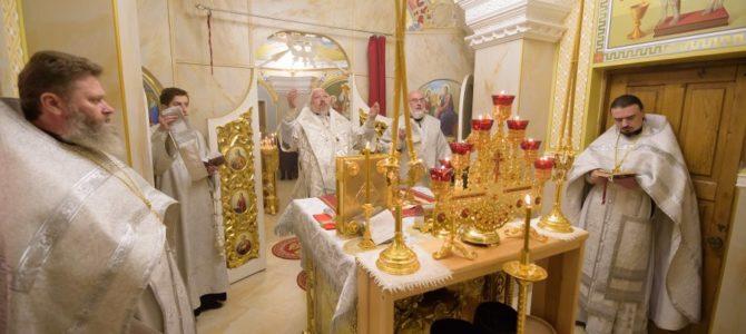 Божественная литургия во вторник 35-й седмицы по Пятидесятнице