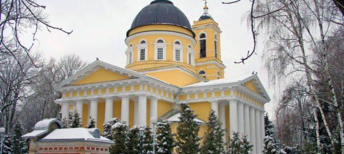 Делегация Международной научно-практической конференции «Социум и христианство» посетила Гомельскую епархию