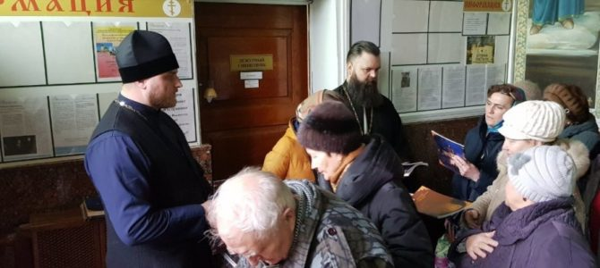 День православной молодежи в кафедральном Петро-Павловском соборе г. Гомеля