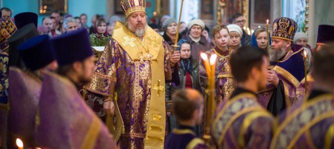 Всенощное бдение в канун дня памяти святителя Григория Паламы