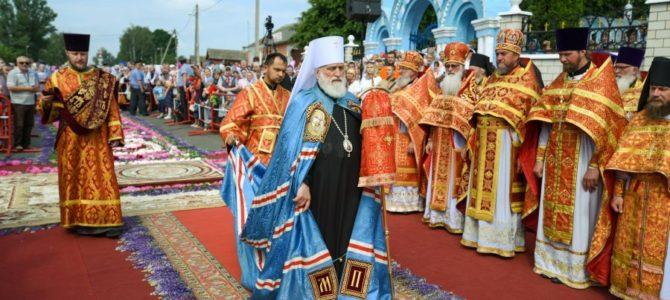 Поздравление Высокопреосвященнейшего Павла по случаю дня памяти святого праведного Иоанна Кормянского