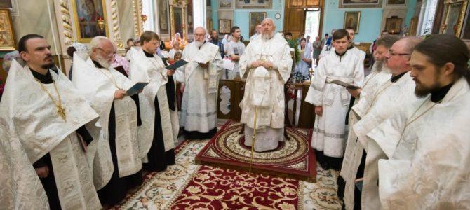 Вечернее богослужение в кафедральном соборе