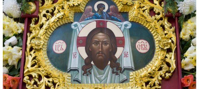 В Петро-Павловский кафедральный собор прибыл старинный список иконы «Спас Нерукотворный»