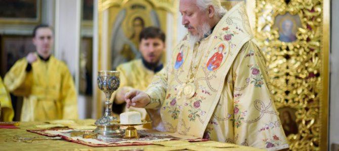 Божественная литургия во вторник седмицы 18-й по Пятидесятнице