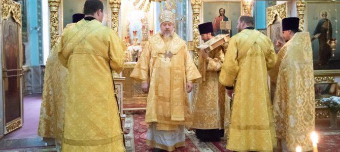 Божественная литургия в субботу 18-й седмицы