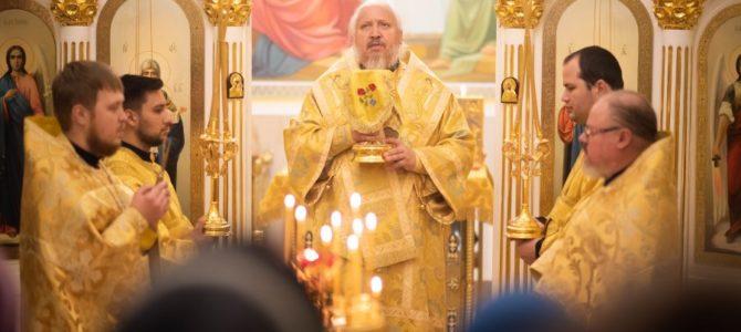 Божественная литургия во вторник 19-й седмицы по Пятидесятнице