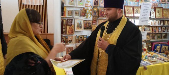 Закрытие 1-го Международного духовно-просветительского фестиваля