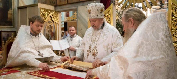 Праздничная Божественная литургия в Светлый праздник Рождества Христова