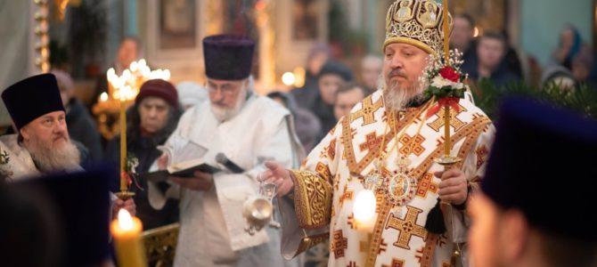 Всенощное бдение в канун дня памяти ап. первомч. и архидиакона Стефана