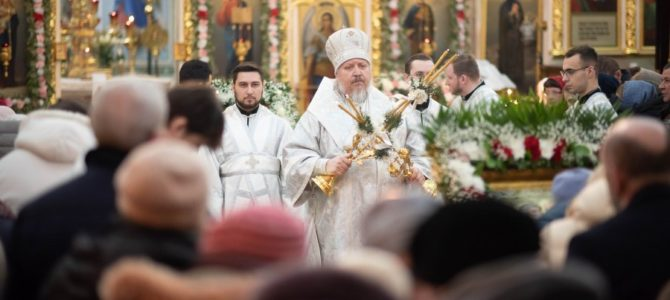 Уставные богослужения праздника Богоявления