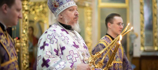 Божественная литургия в Неделю 3-ю Великого Поста, Крестопоклонную